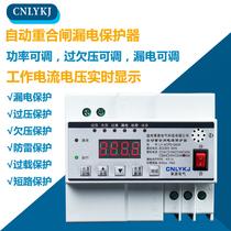 160A200A250A400A63043003N300160DZ20L正泰漏电断路器保护器