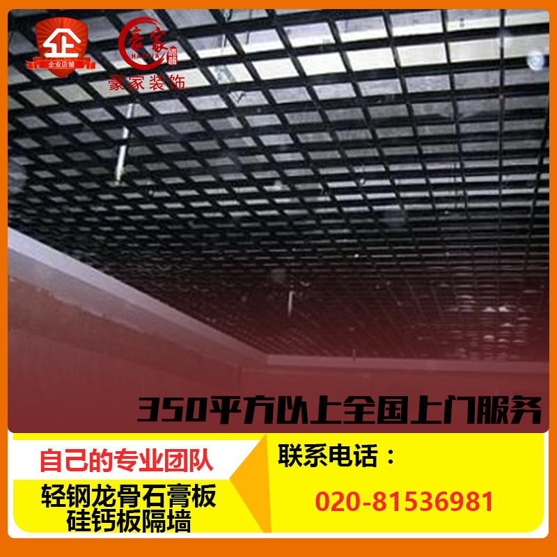 Плиты из силиката Артикул 538667766799