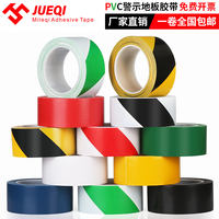 Warning tape PVC471 clean room color lined floor tape identification black yellow strong positioning glue