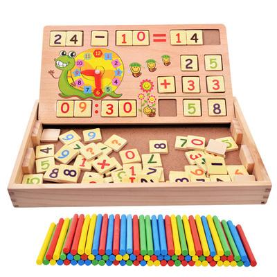 算数教具数数棒数学棒早教幼儿园启蒙学习用品计数器小学算术玩具