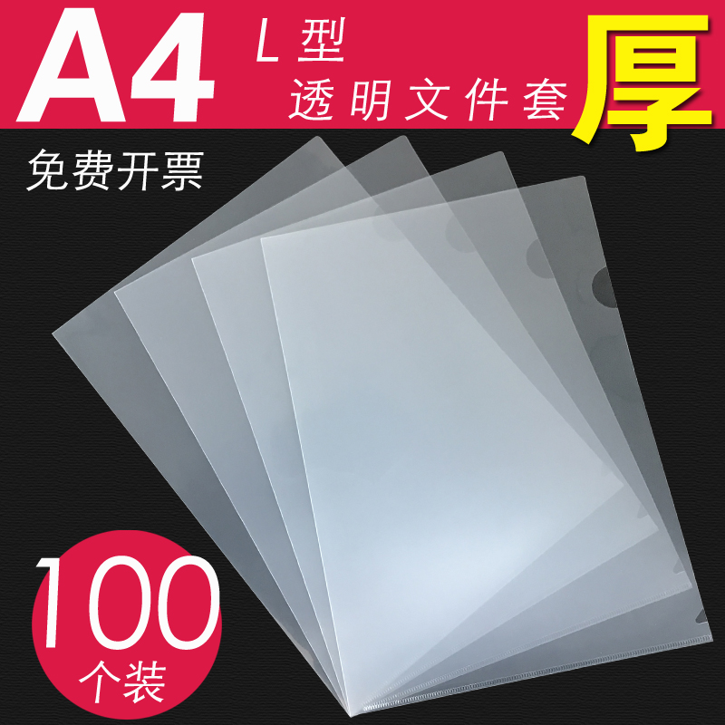 Папки / Файлы Артикул 597265401088