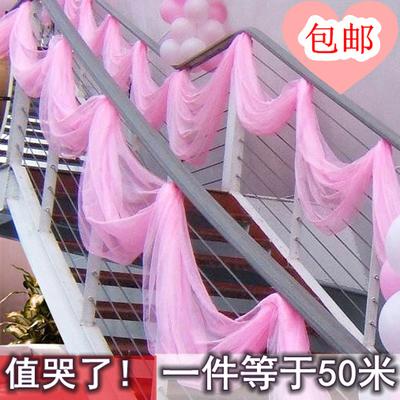 床头新房网纱婚房装饰拉花纱幔楼梯扶手沙曼婚礼布置韩版用品浪漫品牌巨惠