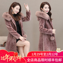 Sheep sheared coat female long section 2018 new imitation mink fur collar coat gold 貂 hooded wool coat