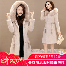 Female mid-long Korean version of mink velvet jacket with large wool collar and golden mink velvet overcoat for winter 2018