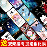 Huawei enjoys 5 mobile phone shells, 5 mobile phone protective covers, all-enclosed silica gel anti-falling TIT-CL 10 sex creative abrasive soft shell AL fashion customized TL00 cute teenage girl Chao man net red