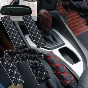 雷克萨斯GS GX NX汽车手刹排挡套自动手动档位套挂档手刹套装