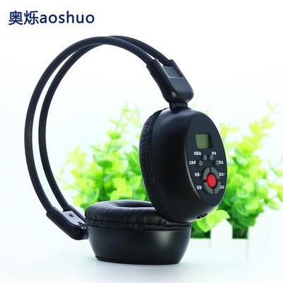 包郵 正品奧爍V8 英語四六級聽力考試耳機 頭戴無線調頻耳機收音官方旗艦店