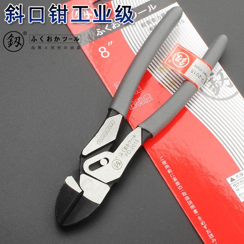 斜口钳8寸电工偏口钳子工业级剪钢丝剪丝剪钳福冈工具斜嘴钳