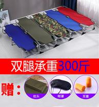挪客超轻行军床铝合金折叠床户外便携简易单人床家用午睡午休床NH