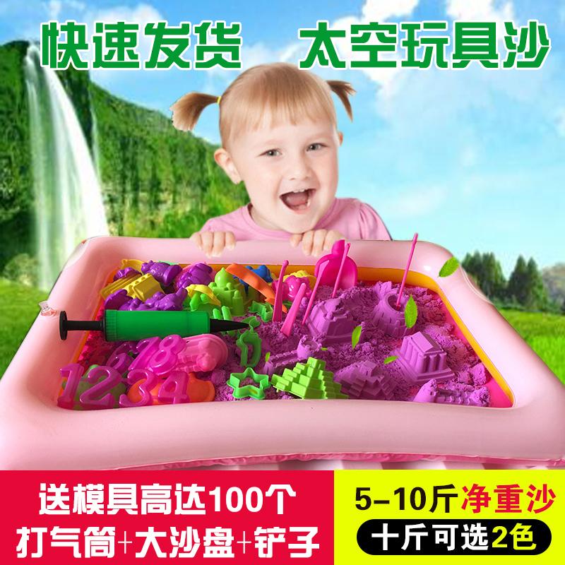 儿童太空玩具沙子套装动力粘土安全无毒男孩女孩橡皮彩送儿童礼物