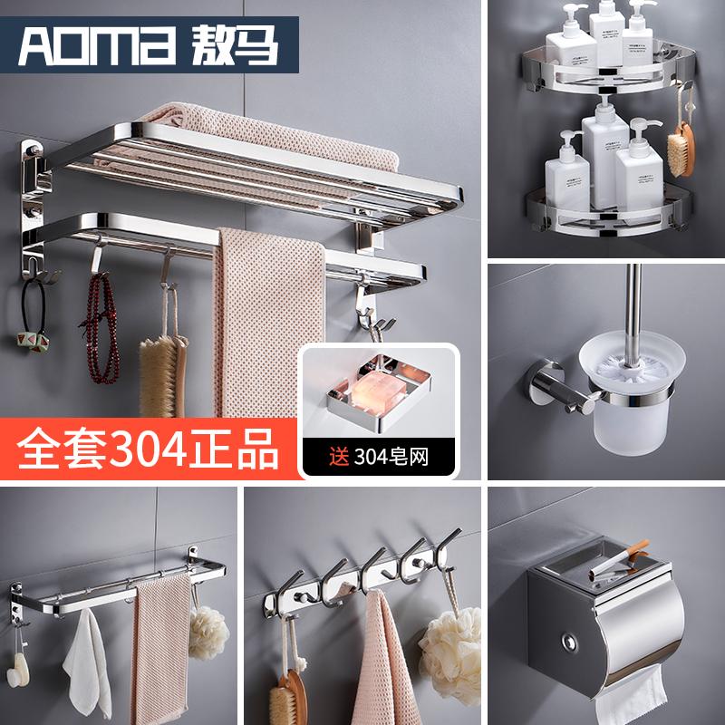 Аксессуары для туалета и ванной комнаты Артикул 585703059444