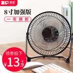 上随身电动电扇办公室8寸台式小风扇桌面电风扇带电源插头风扇床