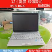 12寸迷你游戏笔记本电脑轻薄便携学生女商务办公手提电脑上网本