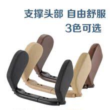 汽车 头枕护颈枕车用座椅U型枕可调节长途休息侧靠枕儿童睡觉车枕