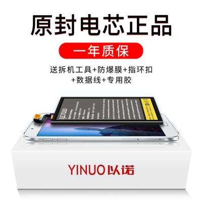 三星note3电池S4 S5 S6edge+原装s7 A8A7 C5note5正品note4 note2手机N9009 G9200 N910
