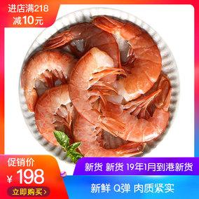 无头阿根廷红虾2kg 鲜活冷冻特大去头红虾尾大号盒装四斤超大大虾