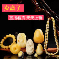 Wax bracelet accessories Full honey chicken oil yellow natural amber 108 beads beads live men and women bracelet