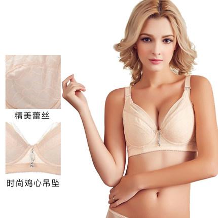 茜茜公主内衣调整型薄款防下垂大码胖mm大胸全罩杯包容收副乳文胸