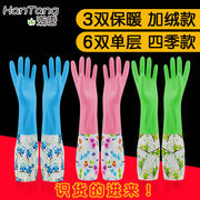 Dishwashing gloves female chores waterproof and durable rubber kitchen brush bowl latex plastic wash clothes rubber plus velvet thickening