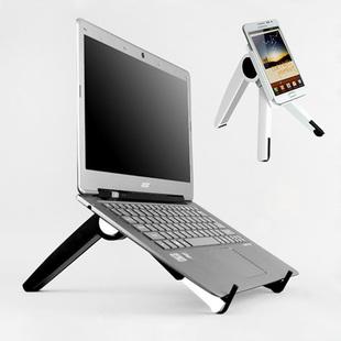 苹果笔记本电脑支架颈椎折叠便携散热托架mac底座桌面架子增高架