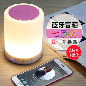 威尔玛 A600无线蓝牙音箱智能触控夜灯手机小音响台灯迷你七彩灯