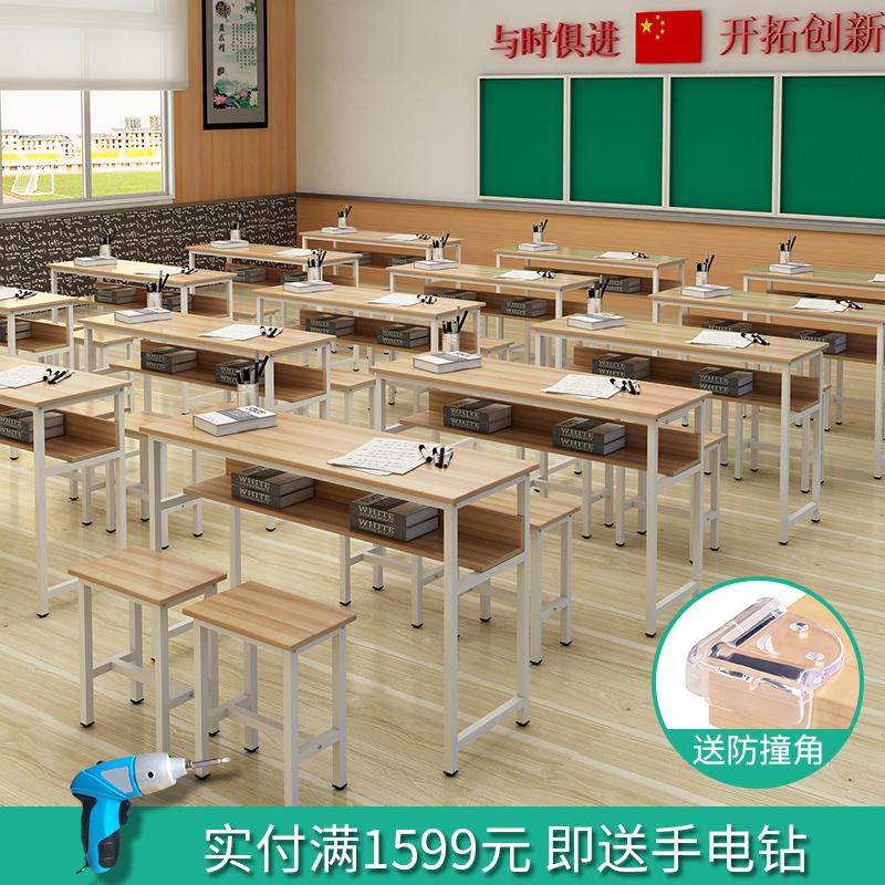 Школьная мебель Артикул 566320419911