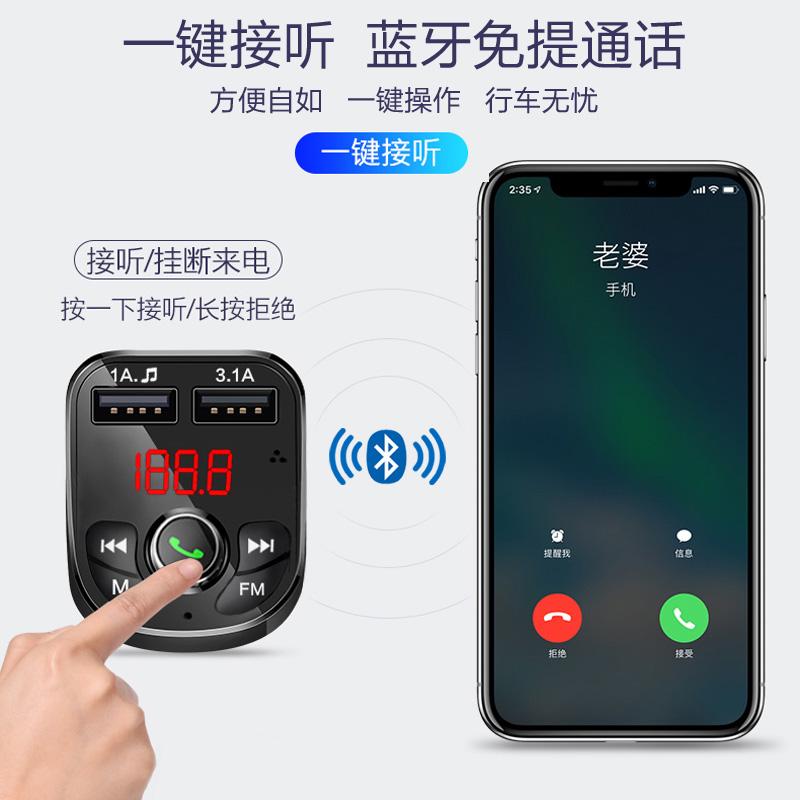 车载MP3蓝牙播放器免提电话fm发射接收器汽车音响通用U盘点烟器式