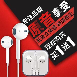 魅蓝note3 魅族mx6 pro6 e2耳机原装正品手机原配专用耳塞线包邮