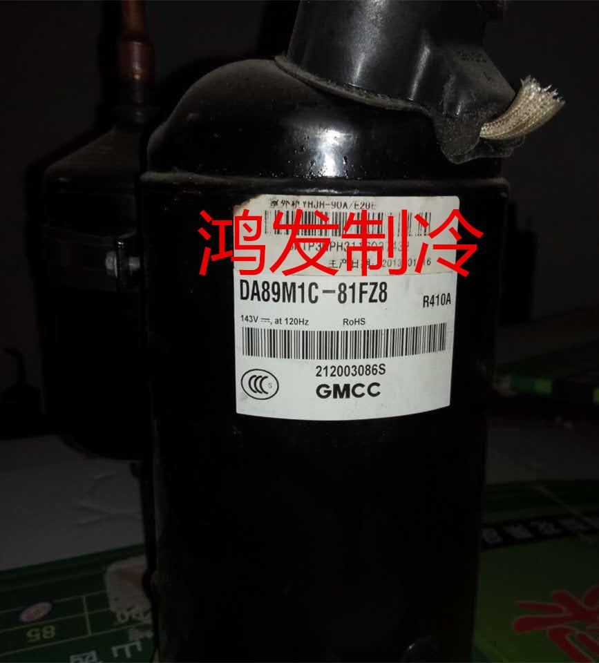 原装美芝1匹变频压缩机ASM98D17UEZ DA89M1C-81FZ8美的空调压缩机