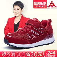 中老年女鞋冬