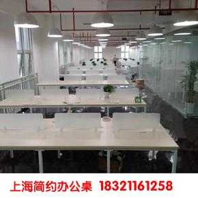公司职员桌屏风隔断办公桌简约 现代钢木电脑桌员工桌简约4人卡位