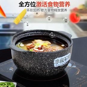 麦饭石砂锅电磁炉适用汤锅炖锅家用燃气耐高温陶瓷煲汤粥小砂锅
