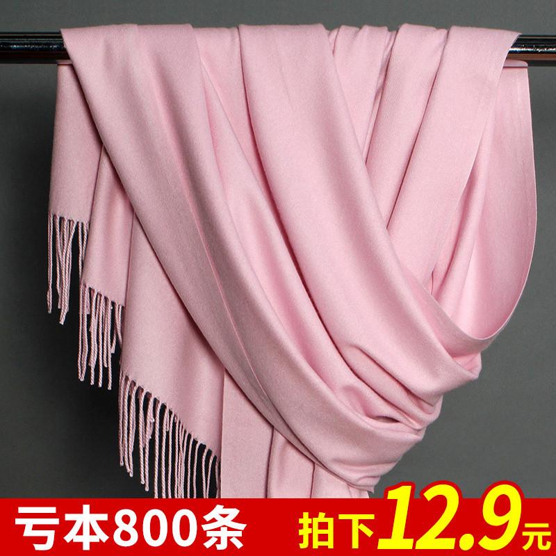 春秋款围巾