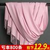 冬季围巾女羊绒