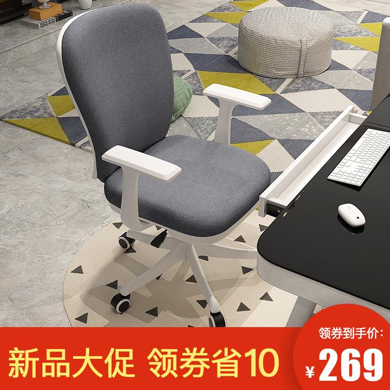 休闲布艺电脑椅