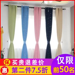 现代简约遮光隔热窗帘成品纯色加厚定制客厅卧室飘窗田园窗帘布料
