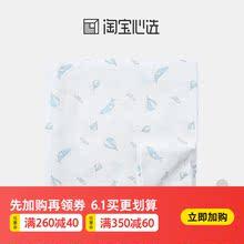 4层可选 淘宝心选儿童纱布包巾婴儿浴巾夏季抱被婴儿推车毯子2