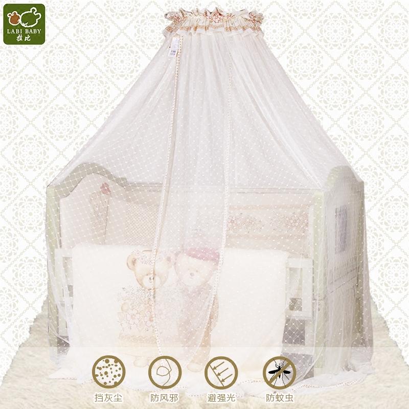 拉比婴儿床蚊帐儿童宝宝蚊帐落地式可升降带支架蚊帐罩防蚊通用