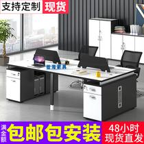 人位组合员工桌隔断屏风卡座4南昌办公家具职员办公桌椅简约现代