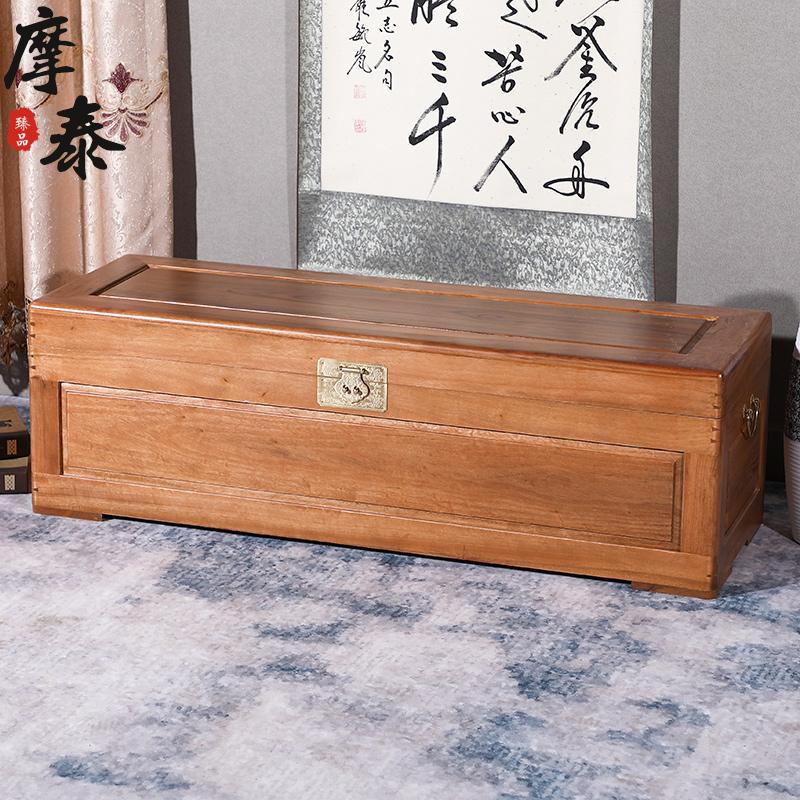 摩泰香樟木箱子素面光板本色衣箱嫁妆储物收纳藏字画书画箱子加长