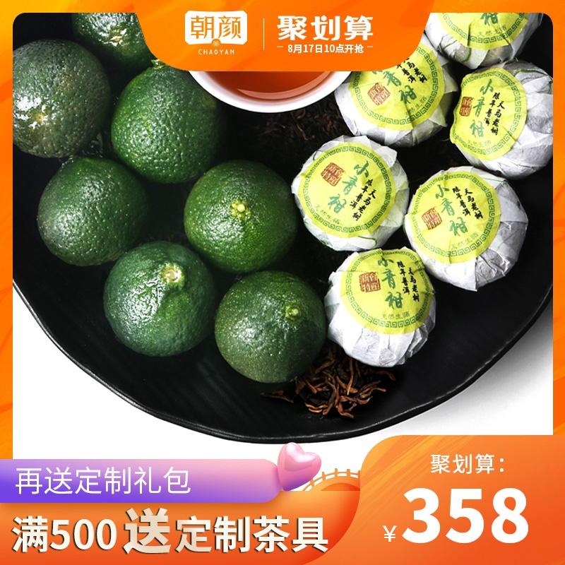 Оригинальный зеленый чай Артикул 572490929440