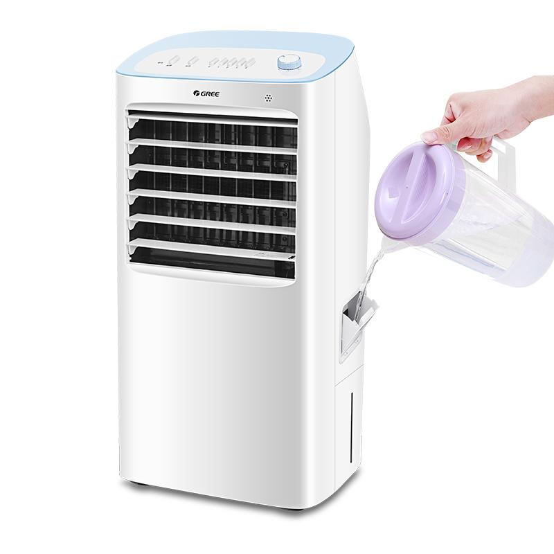 格力空调扇制冷电冷风扇单冷气机家用静音移动加水小空调KS-10X60