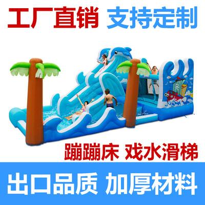 儿童城堡滑滑梯床