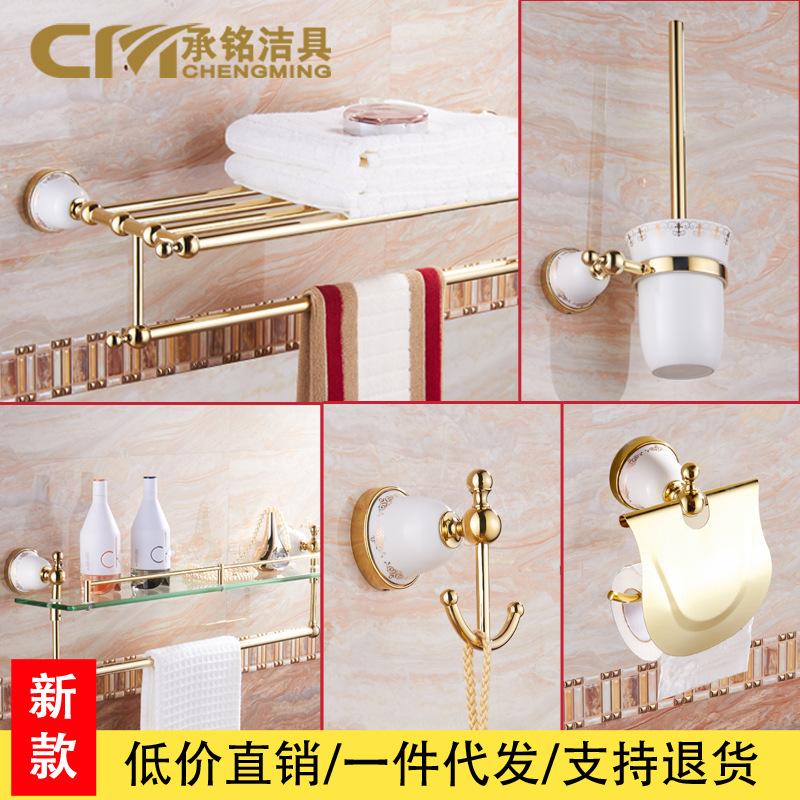 Прочее оснащение для ванной Артикул 594625549000