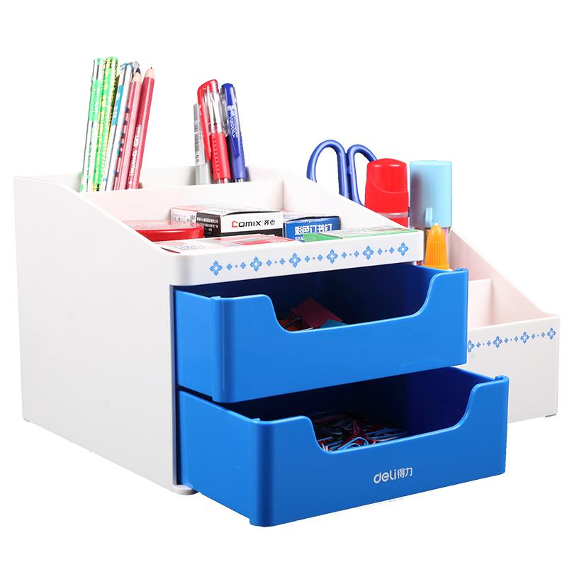 得力笔筒创意时尚韩国小清新可爱少女心学生文具收纳盒桌面摆件多功能办公室笔筒简约大容量塑料办公学生用品