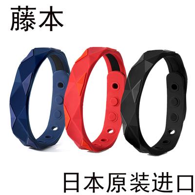 负离子手环男女款防静电能量平衡腕带硅胶防辐射运动情侣手链饰品品牌官网