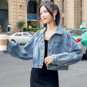 牛仔外套女2018春秋新款韩版蝙蝠袖短款百搭宽松bf风学生牛仔夹克