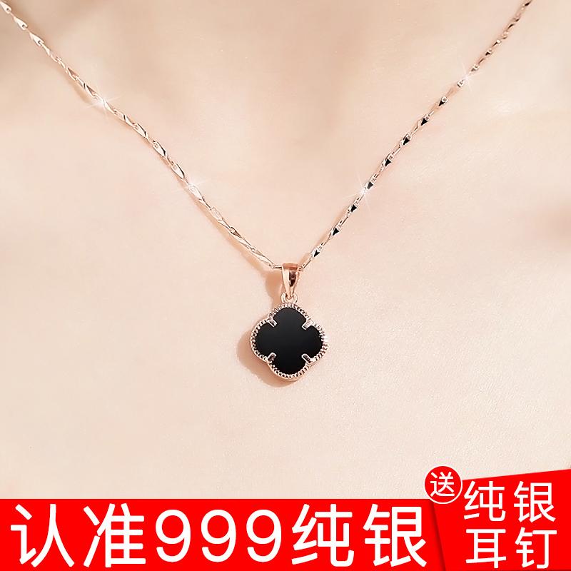 黑色玛瑙项链