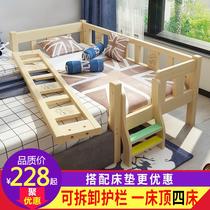 实木儿童床带护栏男孩女孩宝宝床单人加床小床边床公主床大床拼接