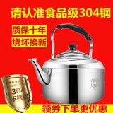 Чайники для плиты Артикул 564122161879